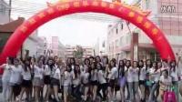 CBB团队广州之行纪录片
