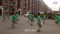 冷前社区菊萍广场舞-爱拼才会赢