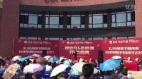视频: 湖北电视台主持人文鑫 爱家名校华城开奖盛典 抢先版