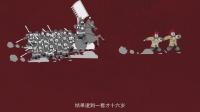 第一画:千里江山图