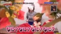 超爆笑!日本综艺节目整人 用鲜奶油也太绝了吧