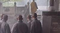 水浒传之英雄聚义 03