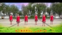 绚丽晚霞原创学广场舞 歌名吉祥藏历年 编舞清风细雨 正面动作 演唱降央卓玛