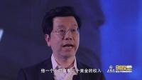 说话时间 2015 李开复:中国创业的优势和机遇在哪里