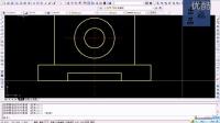 CAD绘制组合体视图 新疆能源职业技术学院 熊万能_标清