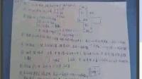 113.3dmax教程图解