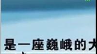 2015年6月12日20点响沙老师PS大图《父亲》刻录
