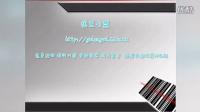 视频: 孤狼网络平台招收大量卡盟代理有意联系QQ962938625