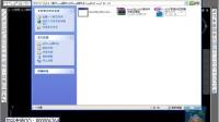 零基础学习cad入门到精通视频教程01 (155)