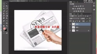 [PS]放大镜Photoshop cc ps教程ps调色ps抠图PS合成