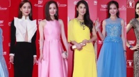 八卦:唐嫣现身第18届上海电影节 所穿礼服为山寨货