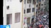 贵州遵义一居民楼发生局部垮塌 目前救出4人 6人失联 150614