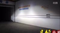 南京车灯改装  丹顿   欧司朗CBI 5500K高亮氙气灯泡实拍路面灯光展示(奔驰S款使用灯泡)