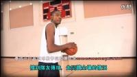 【CHAOS整理】杜兰特(Kevin_Durant)篮球教学-交叉运球 篮球过人 篮球部落 篮球教学视频_超清