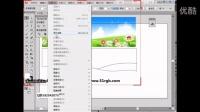 [Ai]ai教程矢量风景插画上简化工具淘宝美工illustrator视频
