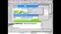 [Ai]ai教程矢量风景插画下图层羽化淘宝美工illustrator视频