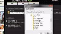 Coreldraw X6简体中文版软件下载 CDR x6破解版软件下载及安装教程