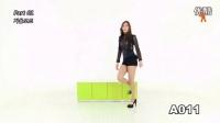 Rainbow Blaxx-ChaCha韩国女团现代舞教程视频