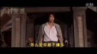 恶搞视频:功夫 大妈的广场舞