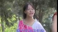 云南山歌-婆娘见你把你抱