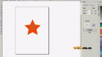 CorelDRAW实用教程-立体五角星效果_001