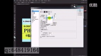 [PS]Photoshop基础教程ps入门教程ps高清视频教程淘宝美工教程