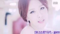 ZUZU广告 蔡妍美丽代言