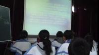 初三政治教学视频《诚信是金》王丹