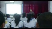 初三政治教学视频《发觉自己的潜能》王林