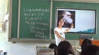 张美佳  蠡县中学  生物科学专业