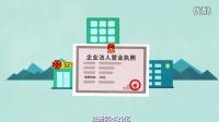 搞笑暖心的p2p平台安诚金融1+1贷完整版flash病毒动画展示广告