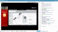 视频: 笔墨微讲堂第三十期平经纬之鸿业BIMSpace2015平台和市政BIM类产品