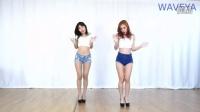 [杨晃] 韩国最骚辣女团Waveya最新热舞诱惑全孝盛 반해_高清