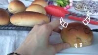红枣泥面包
