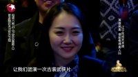 吴秀波险遭小沈阳扒裤