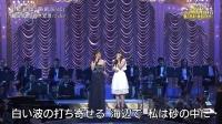 ℃-ute 鈴木愛理×瀬口侑希「砂に消えた涙」歌謡コンサート 2015