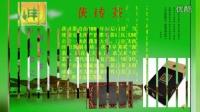 安化—神奇黑茶-国人健康之饮(黑茶详细讲解图片)MV_201506162312网址:http://www.youku.com/v/upload