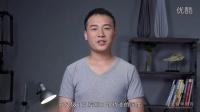 UG编程叶轮加工后期处理高清教程视频