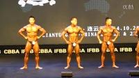 冉茂荣2014 IFBB韦德钻石杯国际健美公开赛传统健美70公斤级颁奖
