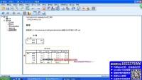 陈老师spss数据分析教程之spss非参数检验卡方拟合优度检验