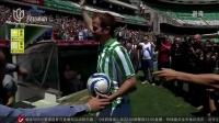 视频: 皇家贝蒂斯官方宣布今夏首签 午间体育新闻 150617