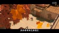 猪猪侠之终极决战大电影主题曲《时光》MV