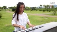 科汇兴PA61手卷钢琴户外弹奏