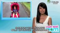 英国Britax B-Agile(百代适 轻型)婴儿推车视频评测_标清