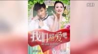 鹿晗国际社交网破百万点赞 高人气领跑华人榜