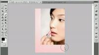 [PS]Photoshop实战 PS视频教程 PS全套培训 PS实战第3讲