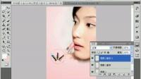 [PS]Photoshop实战 PS自学教程 PS全套培训 PS实战第4讲