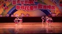 """盛世名门幼儿园""""蓝天下的爱""""国际儿童节歌舞汇演-01"""