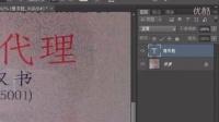 [PS]高清!Photoshop授权书修改ps制作授权书ps怎么制作证书