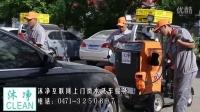 沐净互联网上门微水洗车服务呼和浩特团队